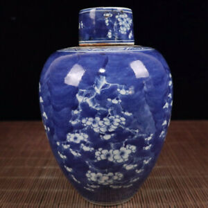 """8.27"""" Chinese Old Antique porcelain Blue and white Iced plum pattern jar jug pot"""
