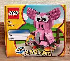 Lego 40186 New Year Of The Pig