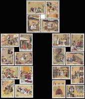 China Stamp 1988~1998 The Romance of the Three Kingdoms 5 sets 三国邮票大全 MNH
