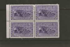 CANADA #O261 block of four OHMS perforated