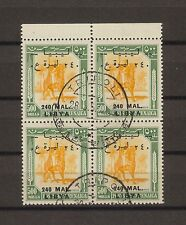 LIBYA 1951 SG 160 USED Block Cat £280