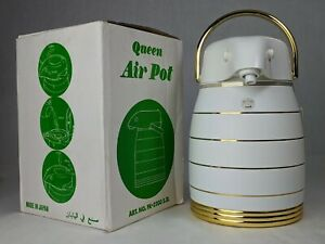 Queen FK-2200 2.2L Gold and White Airpot Made in Japan for the Arabian Market