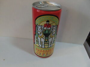 Sainsbury's Yorkshire Bitter – empty beer Can with ring-pull c1980 drilled base