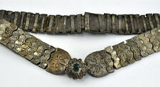 Amazing Silver 19c Ottoman Bulgarian Folk Handmade Belt Buckle VTG Antique Greek