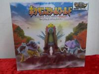 Bandai Pokemon Scale World Johto region Raikou + Entei + Suicune Limited Japan