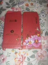 Brand New 2015 Standard Chartered Bank red packet hong bao ang pow