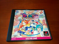 TWINBEE DELUXE PACK   SONY PLAYSTATION PSX PS2 Jap PS1,PS2