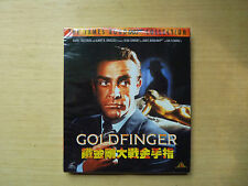 007 Goldfinger Chinese Subtitles Video CD