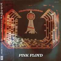 "PINK FLOYD ""BBC Sessions ""71"" (RARE CD)"