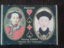 SOUVENIR PLAYING CARDS - (CHINESE ART TREASURES)