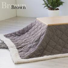 Comforter Kotatsu Table FUTON Cover Rectangle Warm Blanket KK-102BR Azumaya NEW
