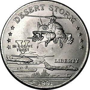 Vintage Coin 1991 $5 Desert Storm AH64 Apache Hutt River New Queensland KM# 31