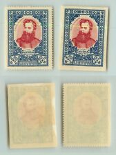 Lithuania  1933  SC  273  mint, perf  and  imperf. e1576