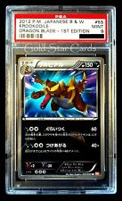 PSA 9 MINT: Shiny Krookodile 1st Ed 055/050 - JPN BW5 Dragon Blade Pokemon Card