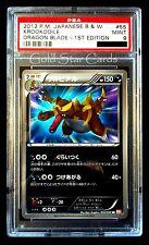 Psa 9 Mint: Shiny Krookodile 1st Ed 055/050 - Jpn Bw5 Dragon Blade Pokemon Card