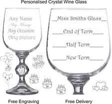 Personalised Crystal 9oz Wine Glass, Leaving, Birthday, Christmas, Teachers Gift