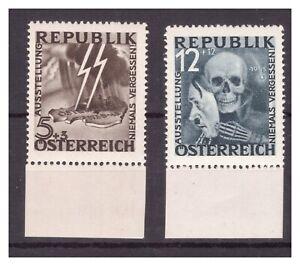 Österreich: Blitz/Totenmaske Nr. VI/VII Unterrandstücke postfrisch, 2600 Euro