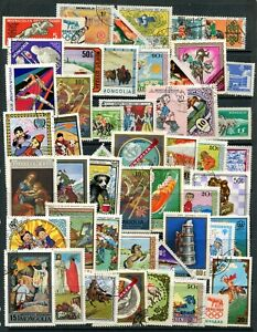 Mongolia: Packet of 50 G-FU stamps (Ref 1666)