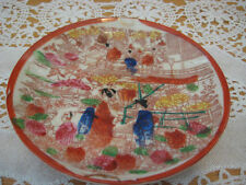 """Vintage Hand Painted Chinese Saucer, 5 1/2"""" Diameter"""