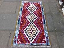 Old Traditional Hand Made Persian Oriental Wool White Red Kilim Runner 156x87cm