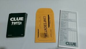 2002 2005 Clue Game 21 Replacement Cards, Confidential envelope and pad