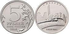 RUSSIA 5 Rublos RUSIA 2016 Ciudades Liberadas II Guerra Minsk. 3.07.1944