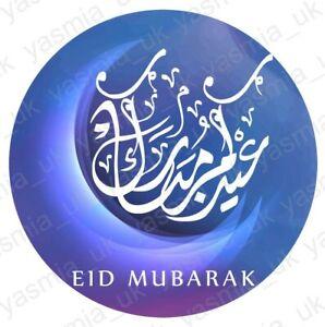 35 Eid Mubarak Stickers Labels Blue Moon Crescent Decorations Ramadan