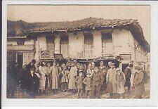 AK 1WW, 1. Weltkrieg, Balkan Macedonia, Ort in Mazedonien Foto 1915
