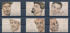 Cabo Verde - 2012 - Composers and Musicians - MNH