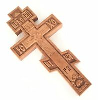 Exclusive Orthodox Carved Wooden Wall Cross Crucifix with *JESUS CHRIST*  #19-6