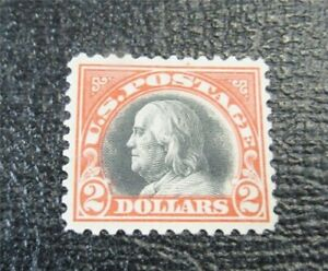 nystamps US Stamp # 523 Mint OG H $525 Franklin   J15x424