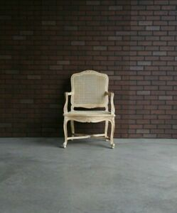 Cane Arm Chair ~ Country French Chair ~ French Provincial Accent Chair