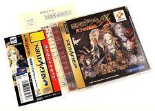 Akumajo Dracula X Gekka no Yasoukyoku Saturn Sega System Japan