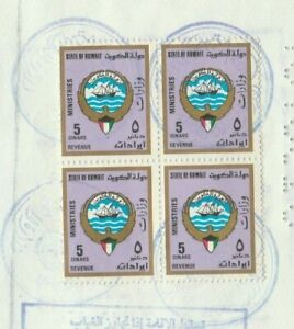 KUWAIT Modern Consular Revenues Block of 4 X 5 KD. Tied Diplomatic Doc. 1999