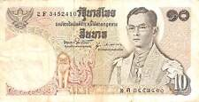 Thailand  10  Baht  ND. 1969  P 83a  Series  2 F  Circulated Banknote