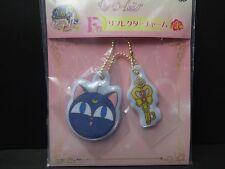 Sailor Moon ichibankuji F Reflector Charm LUNA JAPAN
