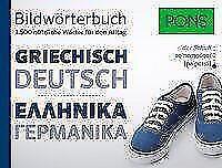 PONS Bildwörterbuch Griechisch (2016, Taschenbuch)