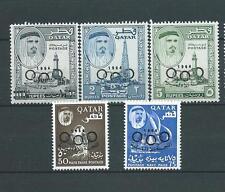 QATAR - 1964 YT 42 à 46 - TIMBRES NEUFS** MNH LUXE