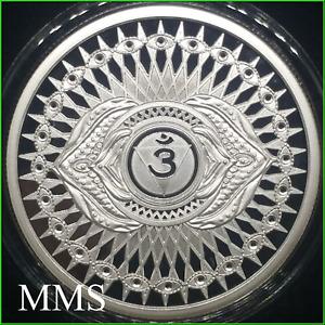 Third Eye Chakra Silver Shield 1oz Proof 2018 Seven Chakras MiniMintage