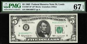1963* $5 St. Louis STAR Federal Reserve Note FRN • 1967-H* • PMG 67 EPQ