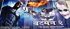 "THE DARK KNIGHT (2008) GIANT 6 SIX SHEET POSTER 52"" X 106"""