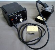 Hakko 936 Adjustable-Temperature Solder Station w/ 907 Iron, Tips, Stand