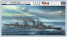 Hasegawa 40094 - 1/350 IJN Destroyer Type Koh Nowaki Super Detail - Neu