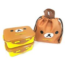 San-X Rilakkuma Bento Lunch Box Set 2P Food Containers + 1P Bag Storage