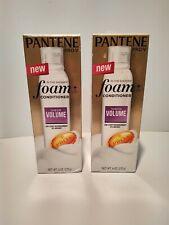 Lot of Two Pantene Pro-V Sheer Volume Foam  Aerosol Can Conditioner 6 oz each