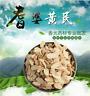 100g-500g Top Grade Huang Qi Astragalus Root Wild China Yellow Herbal Health Tea