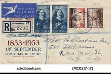 SOUTH AFRICA - 1953 REGISTERED ENVELOPE TO  NEW YORK USA WITH STAMPS