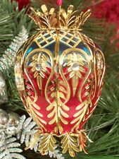 NEW Waterford Royal Peacock Jeweled Grande Egg ornament MSRP $50.00