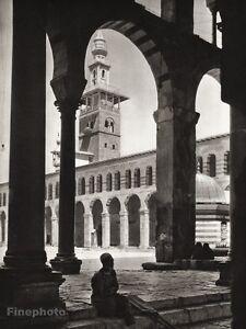 1934 Vintage SYRIA Damascus Umayyad Mosque Worship Architecture Photo Art 11x14