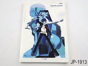 Persona 3 Official Design Works Japanese Setting Artbook Book Atlus US Seller